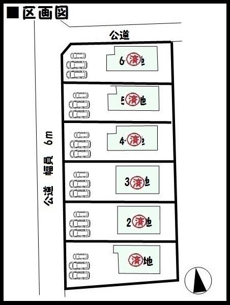 【広陵町百済 新築一戸建て 】区画図面