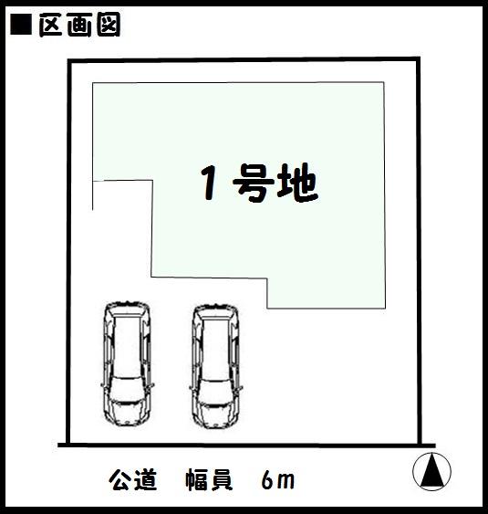 【香芝市第4今泉 新築一戸建て 】区画図面