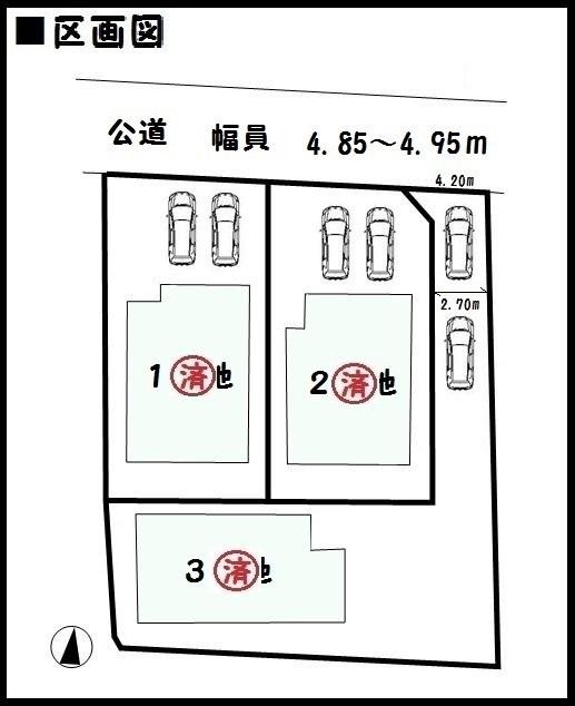 【香芝市上中第2 新築一戸建て 】区画図面