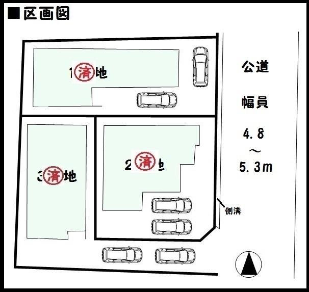 【桜井市粟殿 新築一戸建て 】区画図面