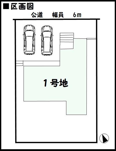 【木津川市第8城山台 新築一戸建て 】区画図面