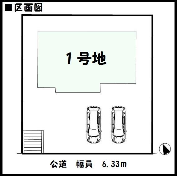 【生駒市第5萩の台 新築一戸建て 】区画図面