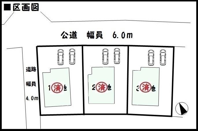 【木津川市城山台第12 新築一戸建て 】区画図面