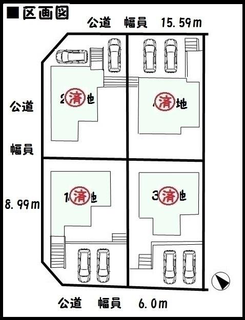 【木津川市第3州見台 新築一戸建て】区画図面