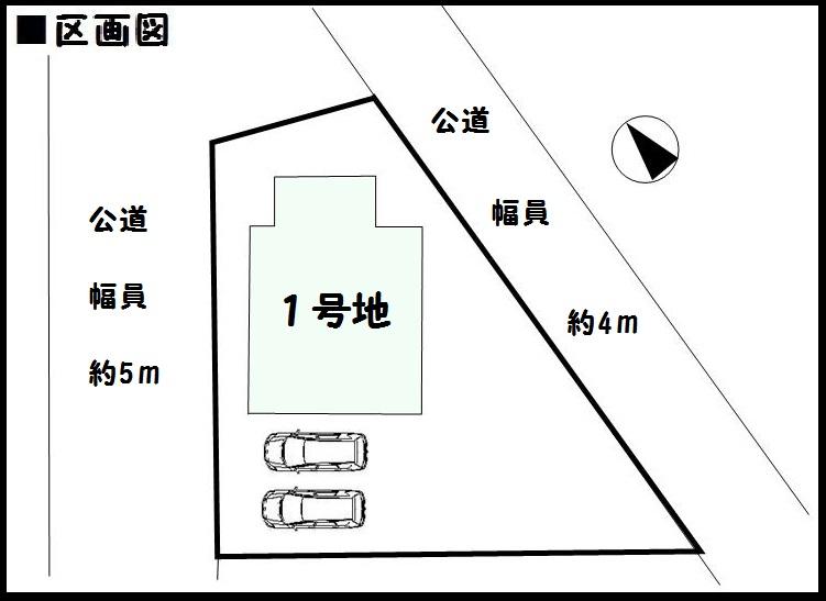 【広陵町三吉 新築一戸建て 】区画図面