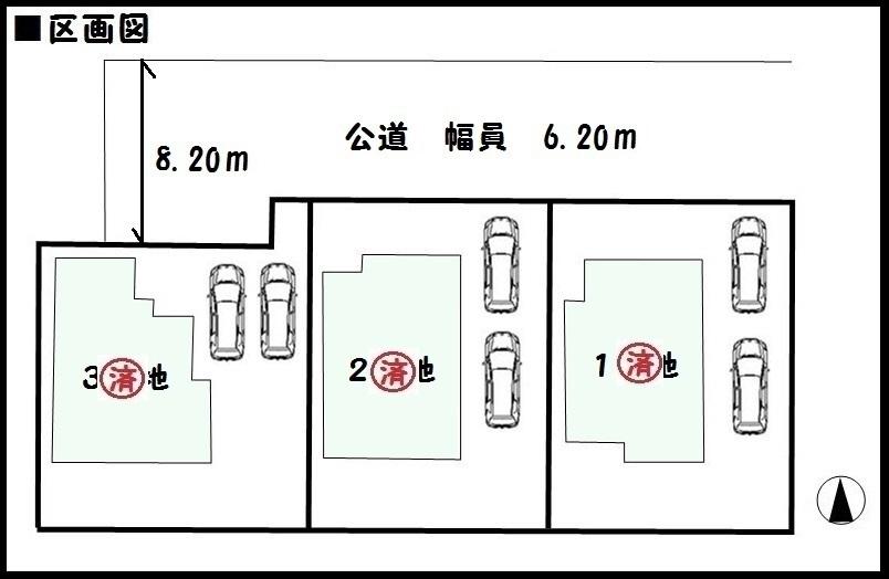 【橿原市醍醐町第2 新築一戸建て 】区画図面