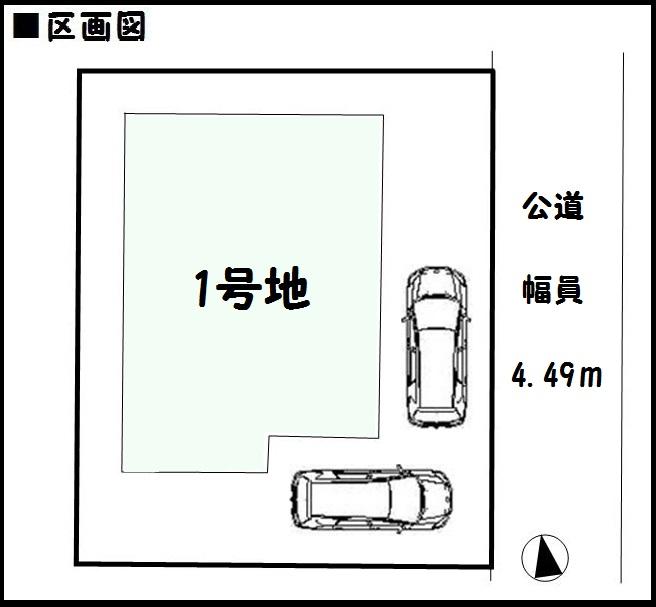 【橿原市第7西池尻町 新築一戸建て 】区画図面