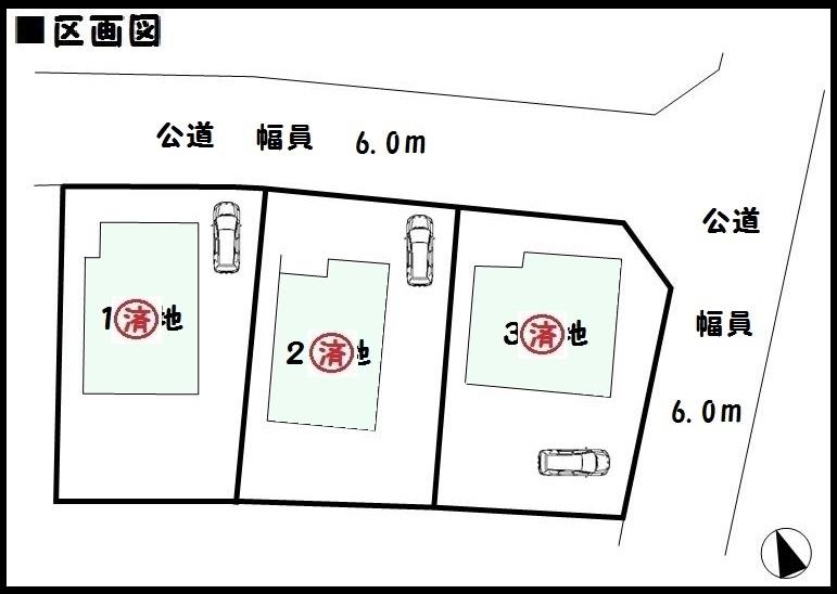 【木津川市城山台第10 新築一戸建て 】区画図面