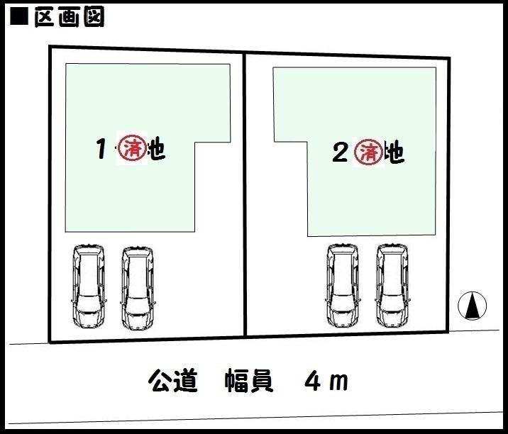 【広陵町笠 新築一戸建て 】区画図面