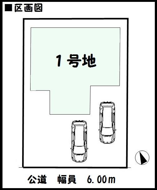 【木津川市第9城山台 新築一戸建て 】区画図面