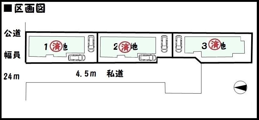 【橿原市中曽司町 新築一戸建て 】区画図面