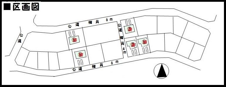 【木津川市城山台第11 新築一戸建て】区画図面