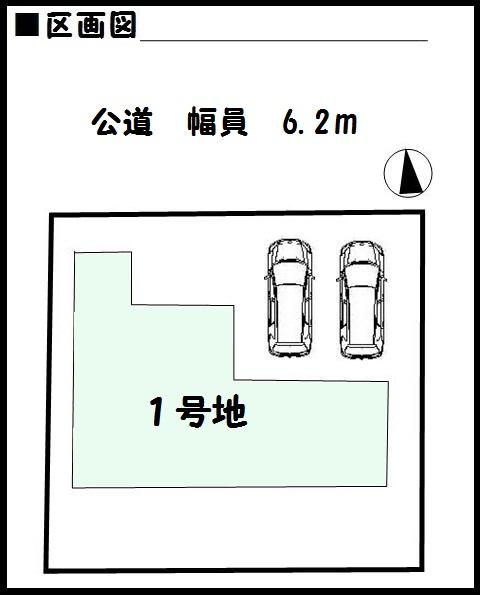 【葛城市忍海 新築一戸建て 】区画図面