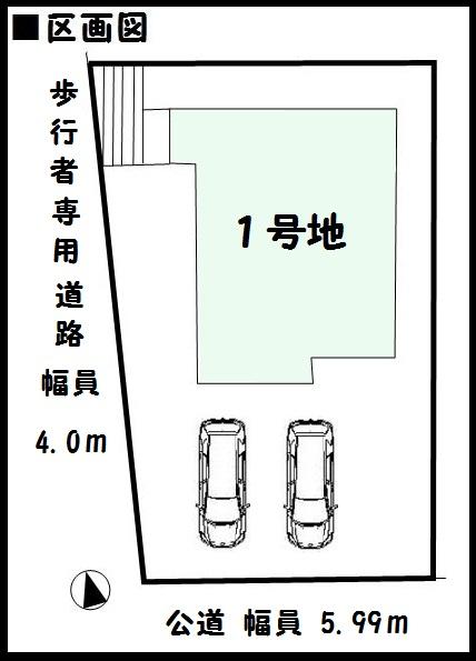 【木津川市第11城山台 新築一戸建て 】区画図面