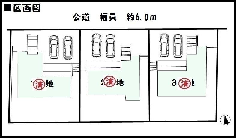 【木津川市第10城山台 新築一戸建て 】区画図面