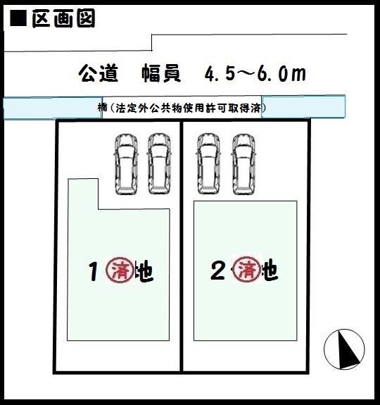 【葛城市北花内3期 新築一戸建て 】区画図面