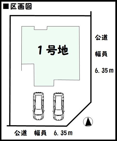【上牧町第2葛城台 新築一戸建て】区画図面
