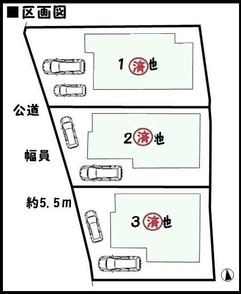 【香芝市第2尼寺 新築一戸建て 】区画図面