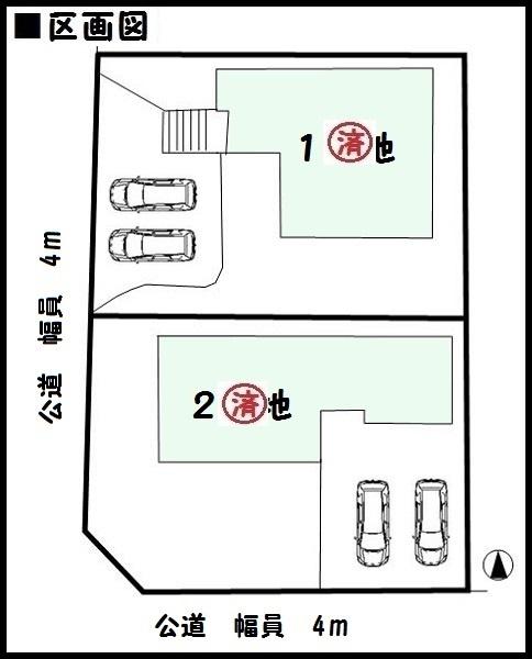 【桜井市第5阿部 新築一戸建て】区画図面