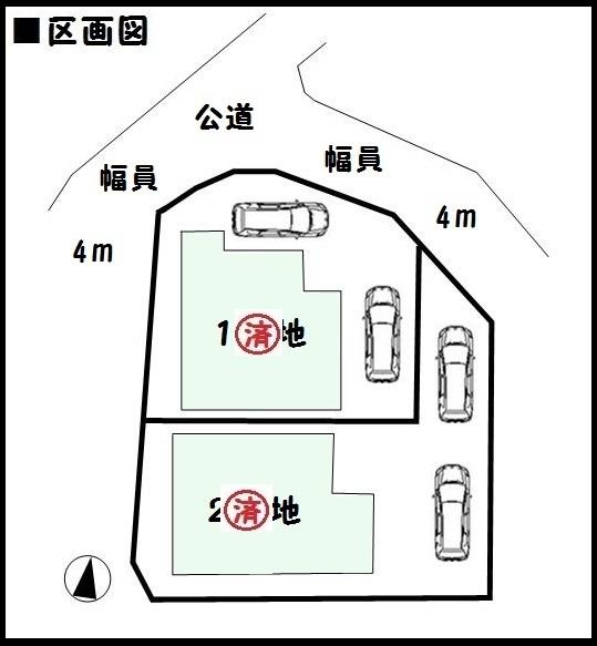 【香芝市北今市第2 新築一戸建て 】区画図面