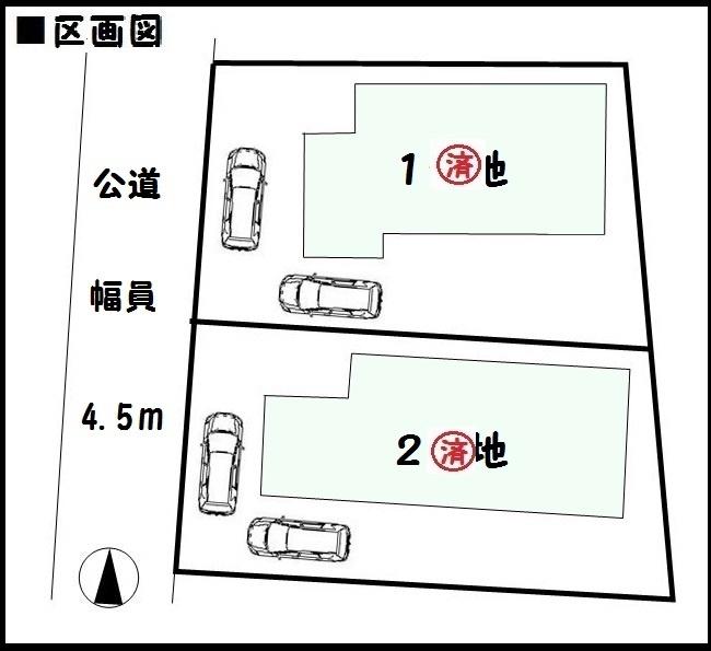 【香芝市畑4丁目 新築一戸建て】区画図面