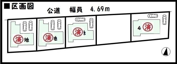 【橿原市第2川西町 新築一戸建て 】区画図面