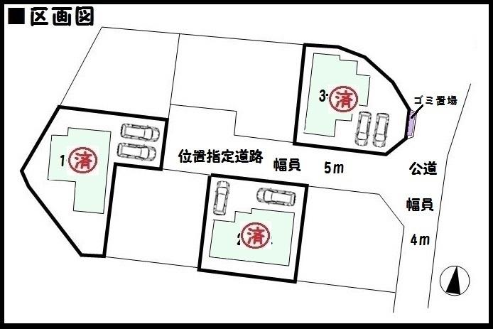 【生駒市鹿畑町3期 新築一戸建て 】区画図面