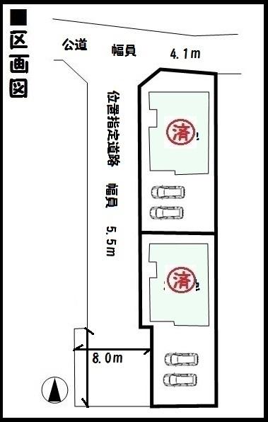 【香芝市狐井第1 新築一戸建て 】区画図面