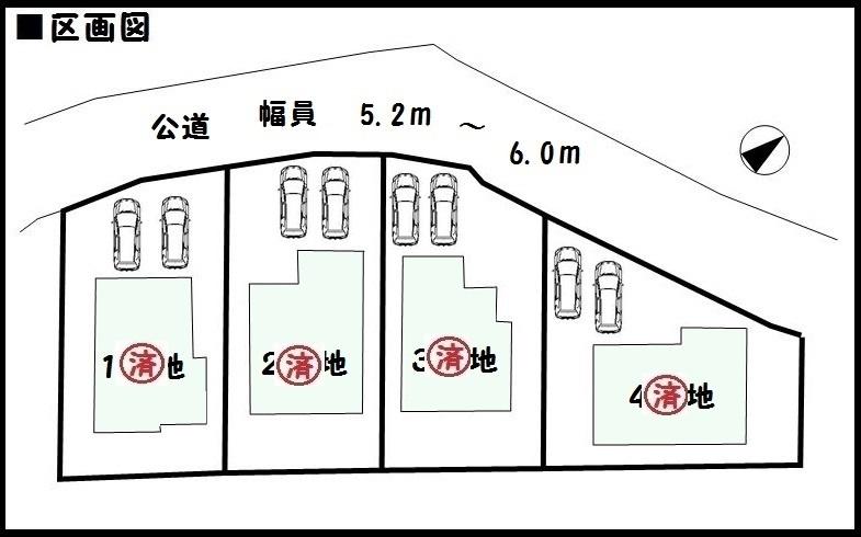 【生駒市西松ヶ丘第1 新築一戸建て 】区画図面