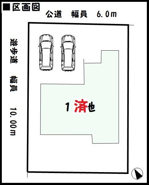 【木津川市第12城山台 新築一戸建て 】区画図面