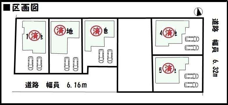 【橿原市第5地黄町 新築一戸建て 】区画図面