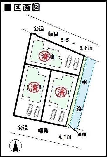 【香芝市北今市7丁目 新築一戸建て 】区画図面