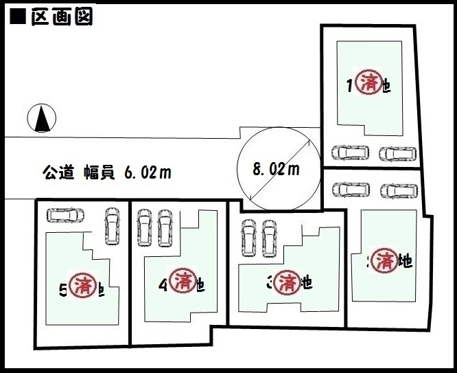 【香芝市五位堂第2 新築一戸建て 】区画図面
