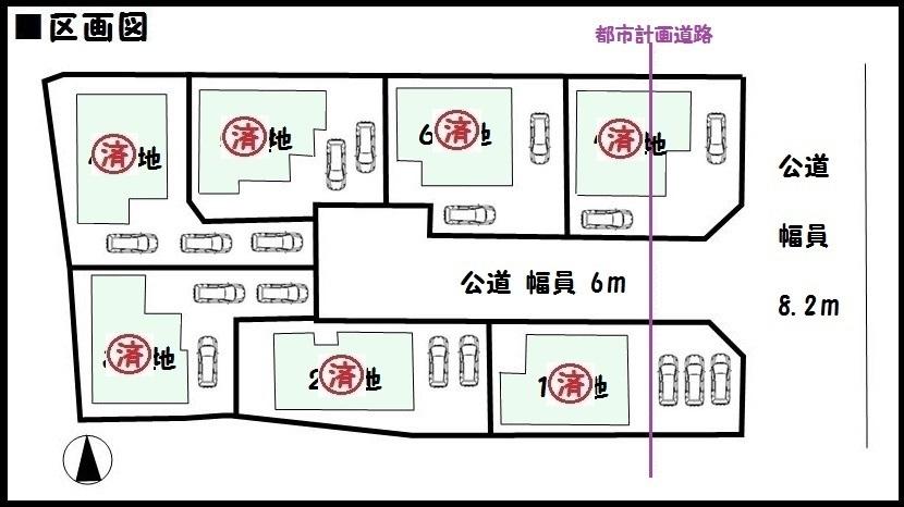 【香芝市磯壁第3 新築一戸建て 】区画図面