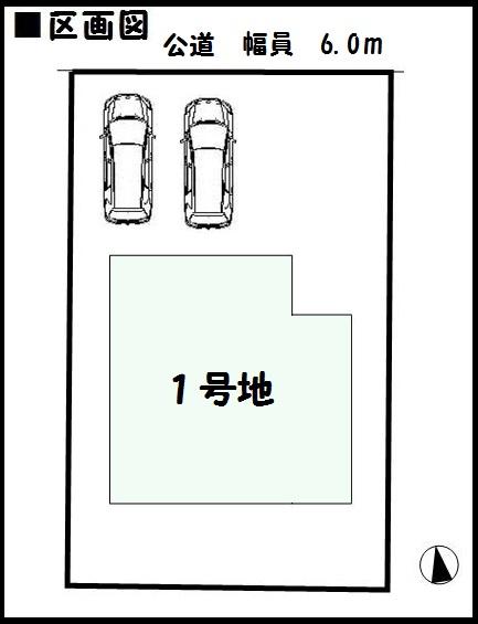 【木津川市第13城山台 新築一戸建て 】区画図面