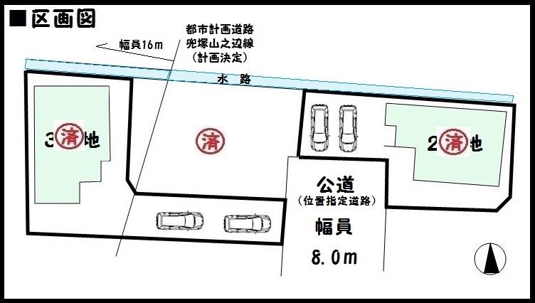 【桜井市粟殿第3 新築一戸建て 】区画図面
