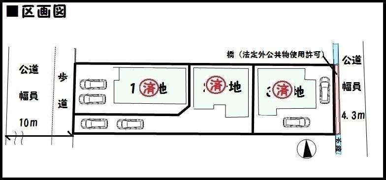 【橿原市曲川町 新築一戸建て 】区画図面