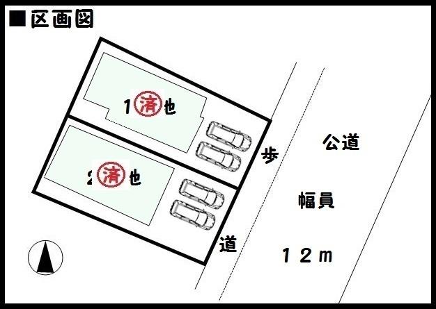 【桜井市谷 新築一戸建て 】区画図面