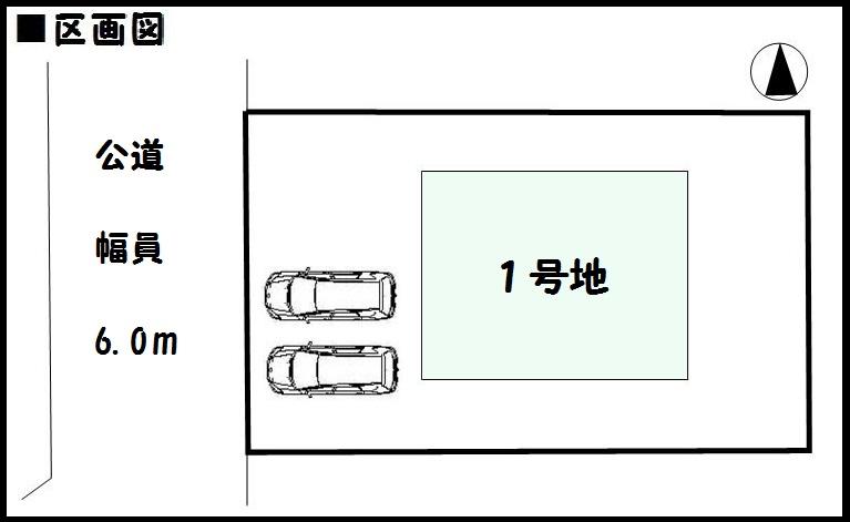 【木津川市城山台第13 新築一戸建て 】区画図面