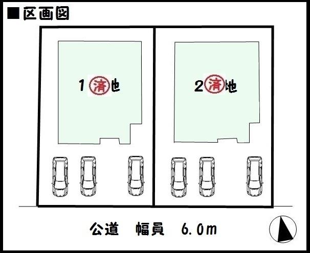 【木津川市城山台第6 新築一戸建て 】区画図面