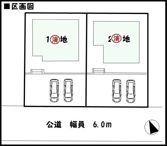 【木津川市城山台第14 新築一戸建て】区画図面