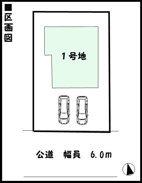 【木津川市城山台第15 新築一戸建て 】区画図面
