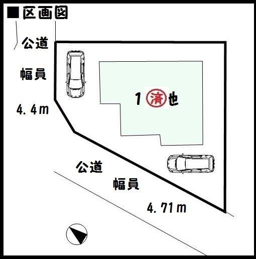 【香芝市穴虫第4 新築一戸建て】区画図面