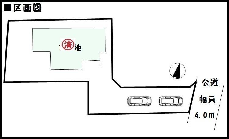 【大和郡山市九条町 新築一戸建て】区画図面