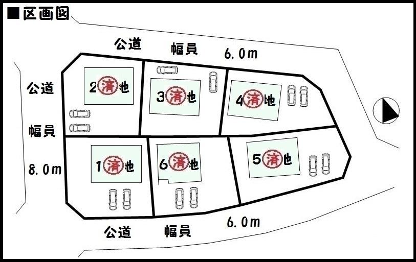 【木津川市城山台第16 新築一戸建て】区画図面