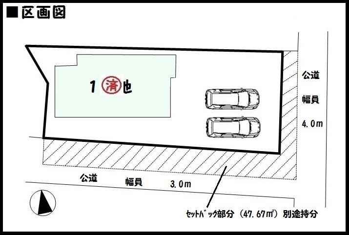 【大和郡山市小泉町 新築一戸建て】区画図面