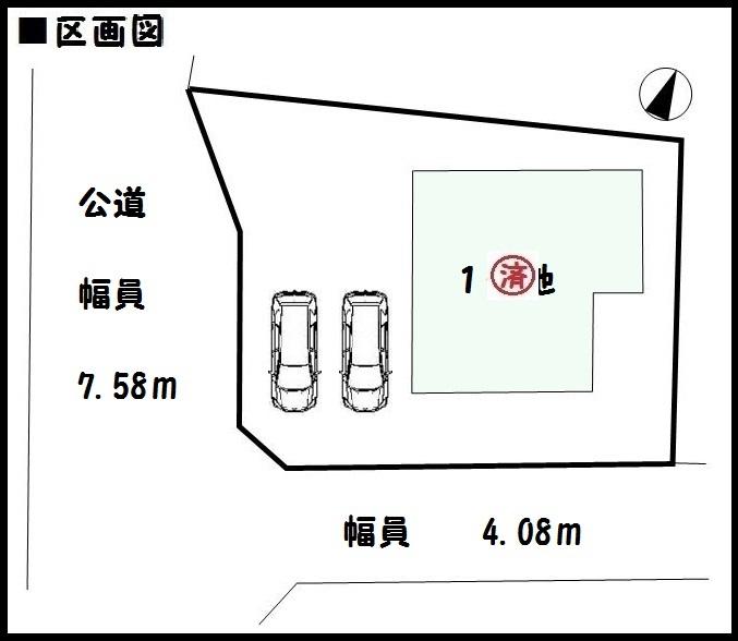 【橿原市西池尻町第1 新築一戸建て 】区画図面