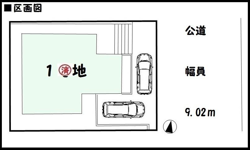 【木津川市第16梅美台 新築一戸建て 】区画図面