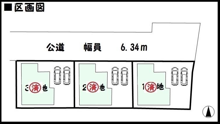 【橿原市縄手町第5 新築一戸建て 】区画図面