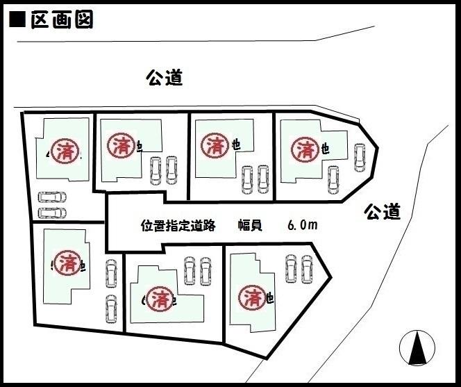 【橿原市古川町 新築一戸建て 】区画図面
